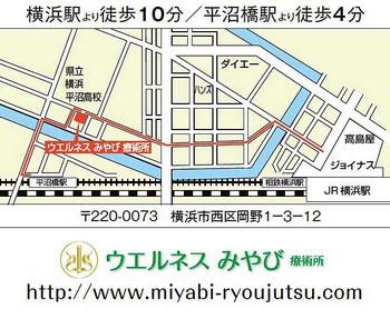 イトオテルミー_ウエルネスみやび療術所Map.JPG